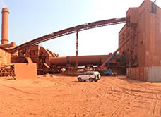 Bauxite Production Expansion Project